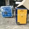 【厂家推荐】质量好的工业废气处理设备供货商|脉冲除尘器(设备