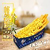 河南大薯条加盟哪家实力强_哈尔滨30厘米超长薯条加盟